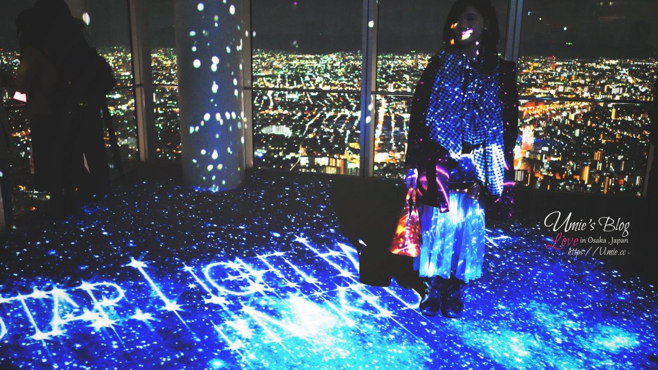 大阪情侶必去景點!大阪夜景推薦|阿倍野HARUKAS 300 展望台絕美第一高樓夜景燈光秀 :))