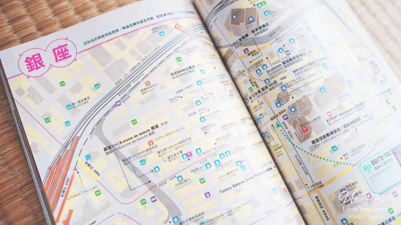 東京橫濱大阪旅行必備免費優惠券|日本旅行必備的「免費」旅遊書!地圖、美食觀光資訊帶著走!