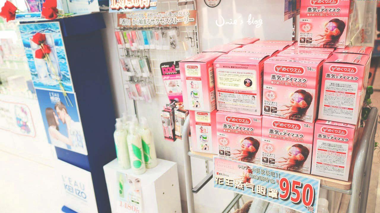 東京銀座必逛藥妝店推薦|銀座 vivi 、 erume de beauty |推薦必買日本藥妝 (( 賣到缺貨人氣、限定商品!))