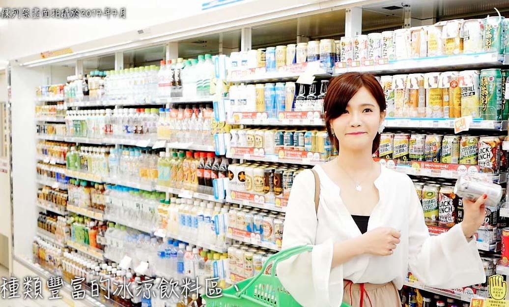 日本便利商店必買必吃推薦|日本全家便利商店冰沙怎麼買教學!((教你怎麼製作日本便利商店冰沙!))