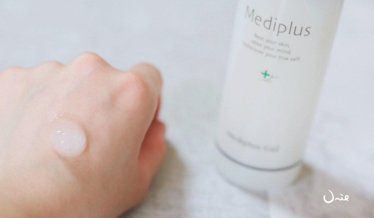 日本 美樂思凝露Mediplus 一瓶快速完成保溼抗老保養!驚人的划算價格和高品質!(敏感乾性肌超推薦!)