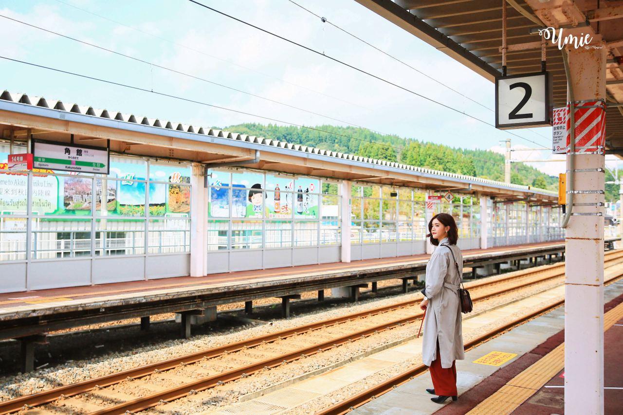 JPUE 日本大學聯合學力考試|不會日文也能成功申請來日本留學!出國留學超簡單!