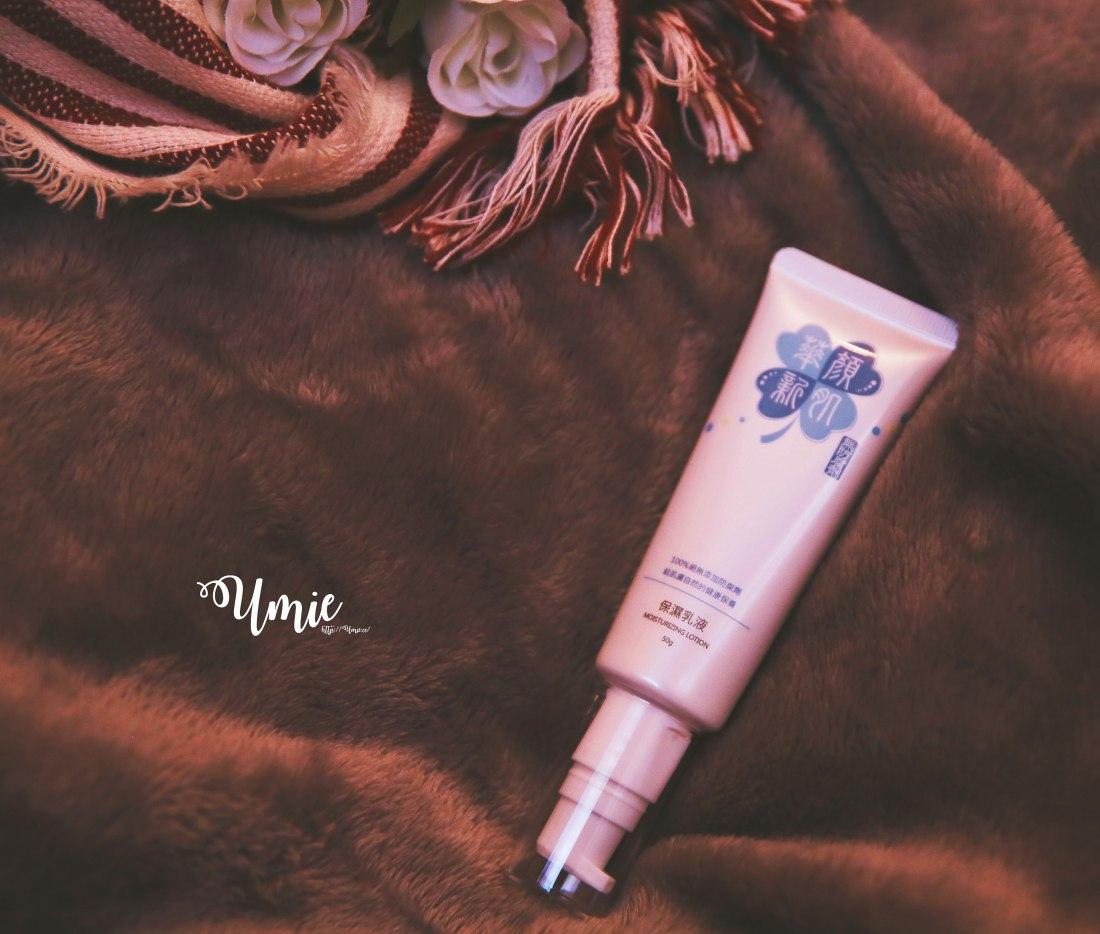 孕婦.敏感肌推薦保養品|華顏新肌保濕抗乾組合,無添加、真正無防腐劑的溫和保養!