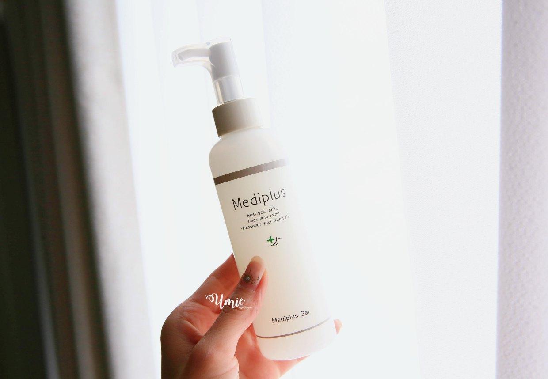 敏感乾性油性肌超推薦|日本美樂思凝露Mediplus 升級版來了!一瓶快速完成保溼抗老保養!