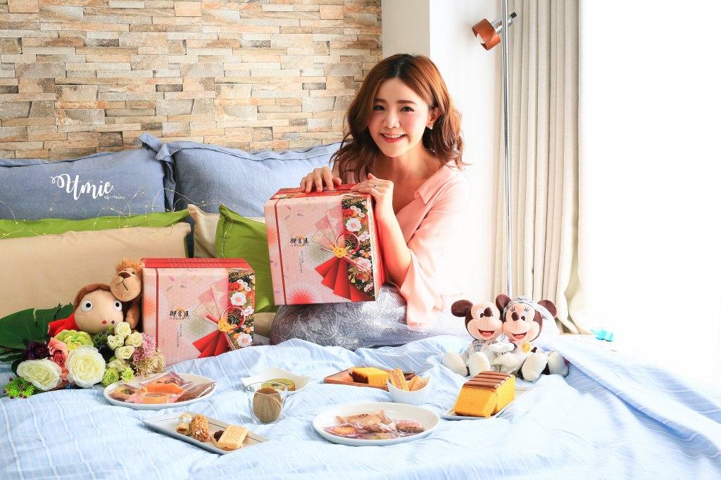 喜餅品牌推薦|御倉屋日式喜餅京彩喜悅開箱試吃!漂亮又好吃的幸福和菓子!