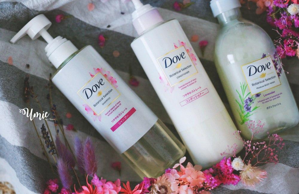 無矽靈洗髮精推薦|日本熱賣「多芬日本植萃系列 Dove Botanical Selection」