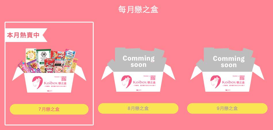 日本必買好吃軟糖推薦 |16 款軟糖口味分享| 哪裡買的到?教你看懂軟糖口味!