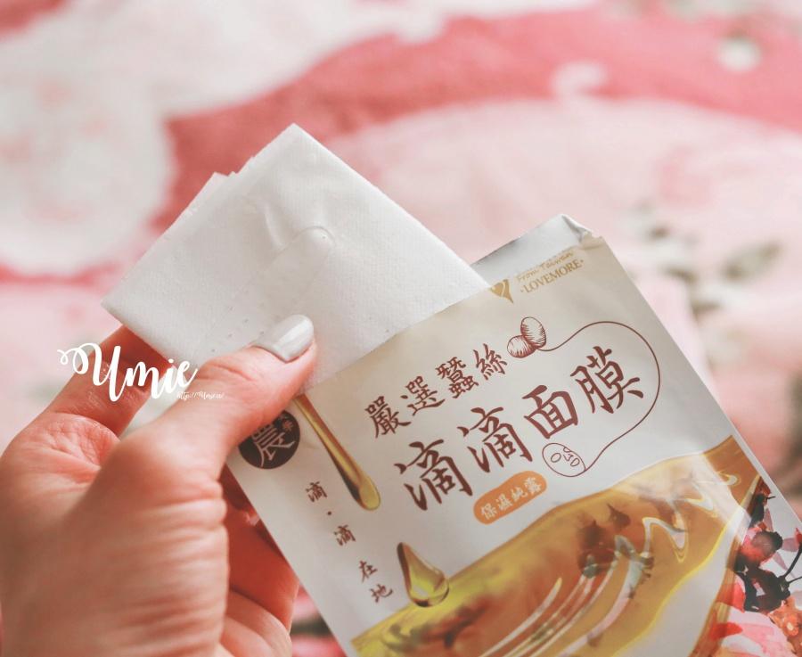 痘痘肌敏感肌推薦無添加面膜|豐台灣嚴選蠶絲滴滴面膜,天然精油萃取純露,敏感肌也能安心亮白、保濕!