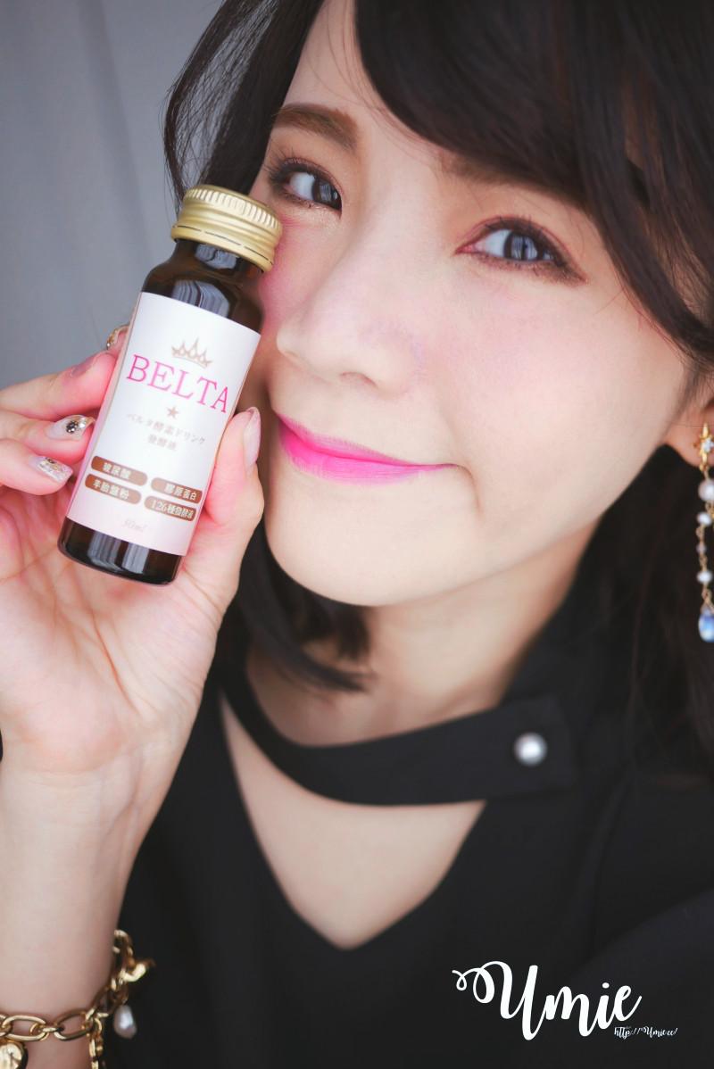 日本超熱賣| BELTA 酵素飲(全新升級版),讓肚肚問題和美肌一起解決!