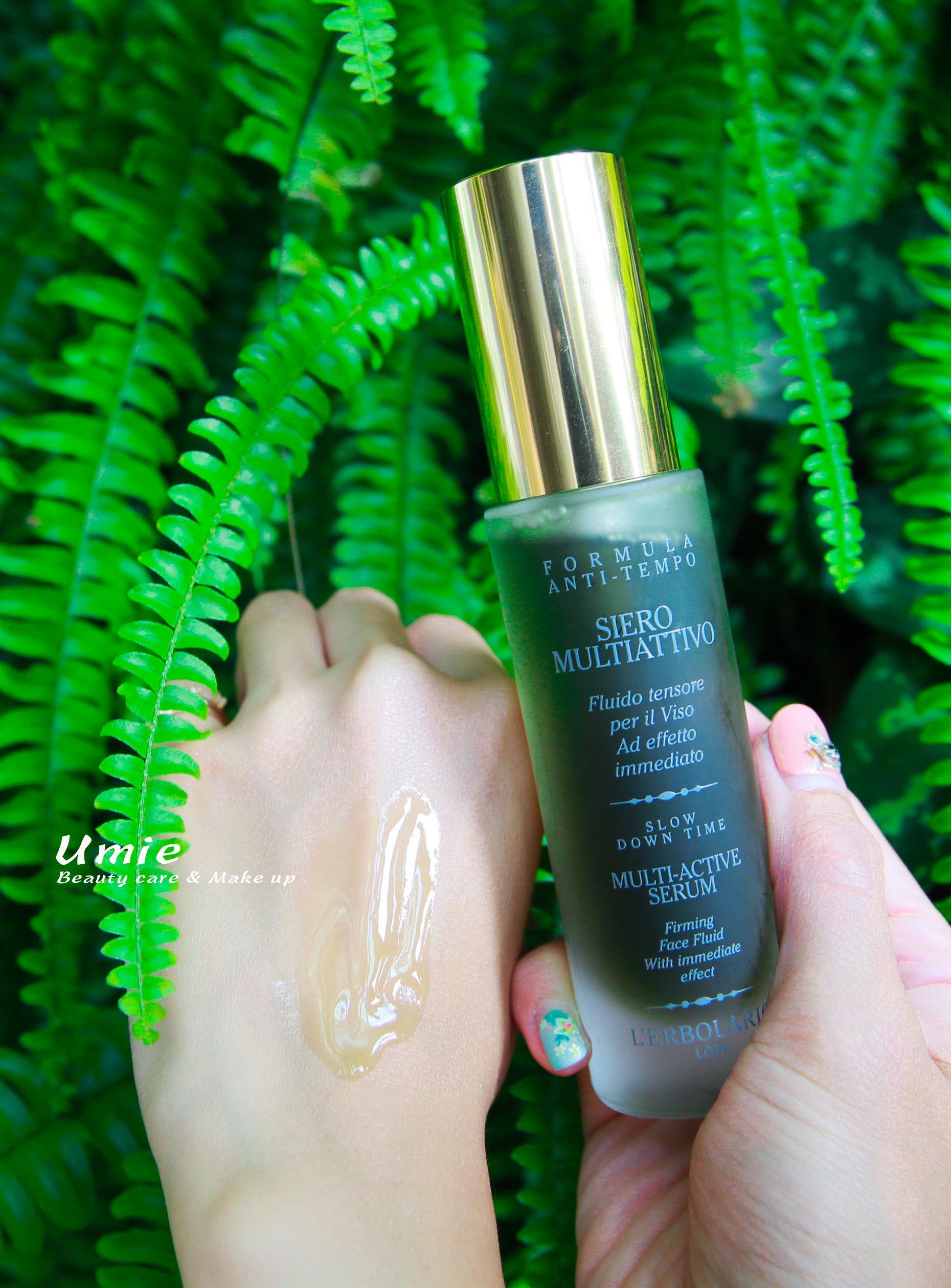 義大利必買|頂級草本品牌 蕾莉歐 L'ERBOLARIO 「海藻多元植物精華保濕液」打造逆齡系女子 :)