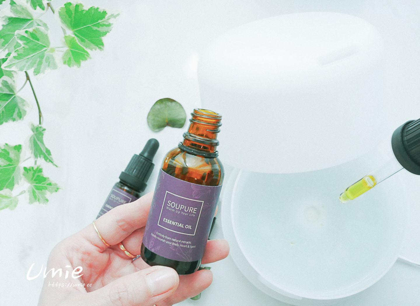 SOUPURE 溯璞居家香氛精油組合團購來了!讓待在家裡就是療癒,打造舒適放鬆的「家的味道」!