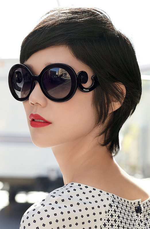Prada Baroque Rectangular Sunglasses