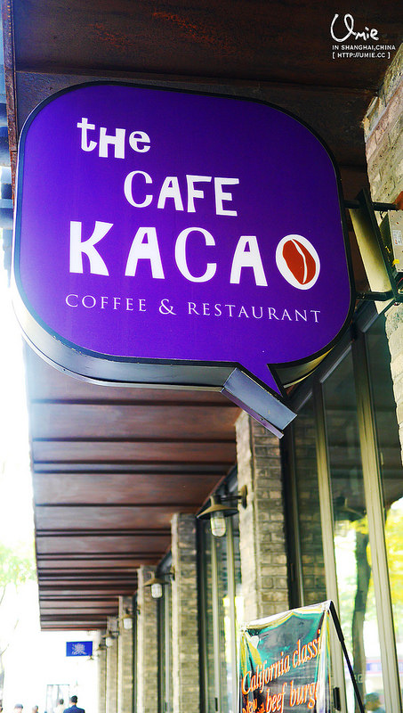 20141125 the cafe kacao,Shanghai,china