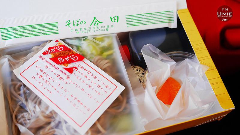 20141213 函館JR前往登別_溫泉旅館_石水亭