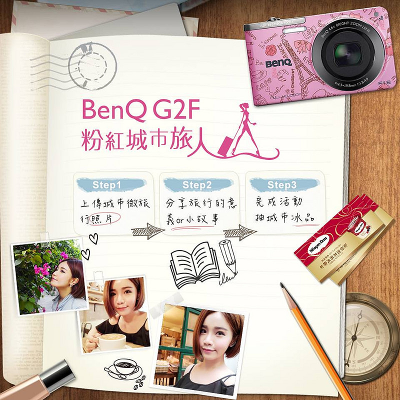 20150514 BenQ G2F