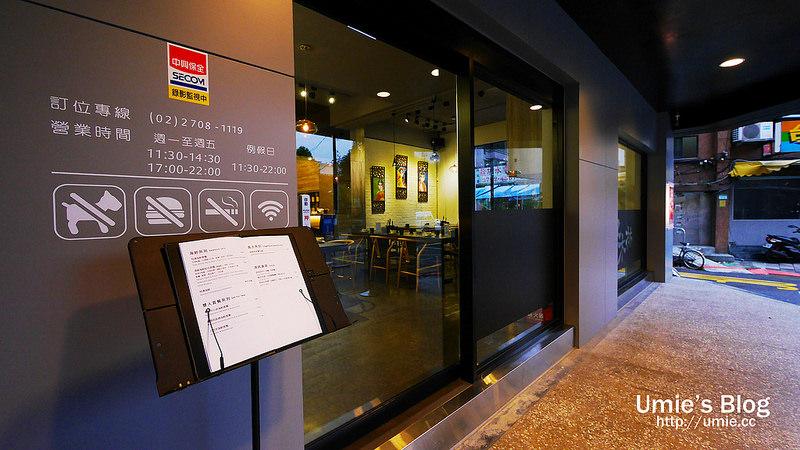 台北大安捷運站火鍋-双木林 shabu 涮涮鍋,適合約會聚餐的好地方(大推無骨牛小排、美國極黑和牛啊!)