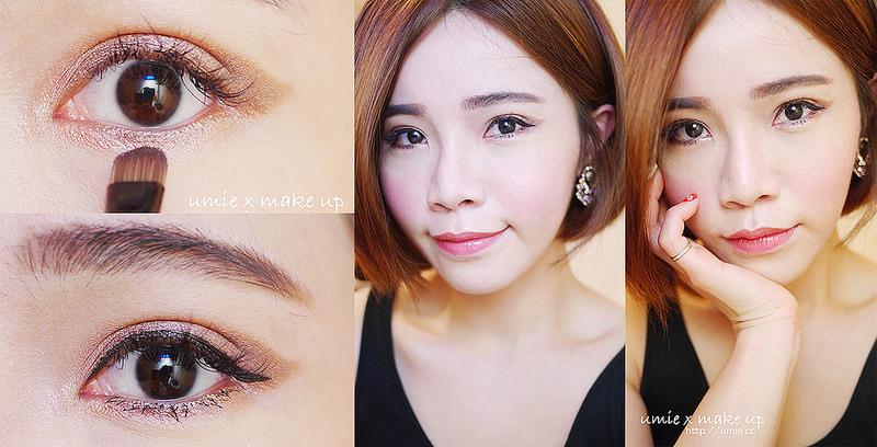 eyemakeup_cover copy