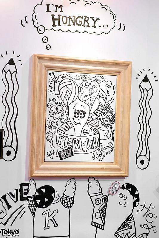 Choco-Moo-Japanese-Artist-005-600x900