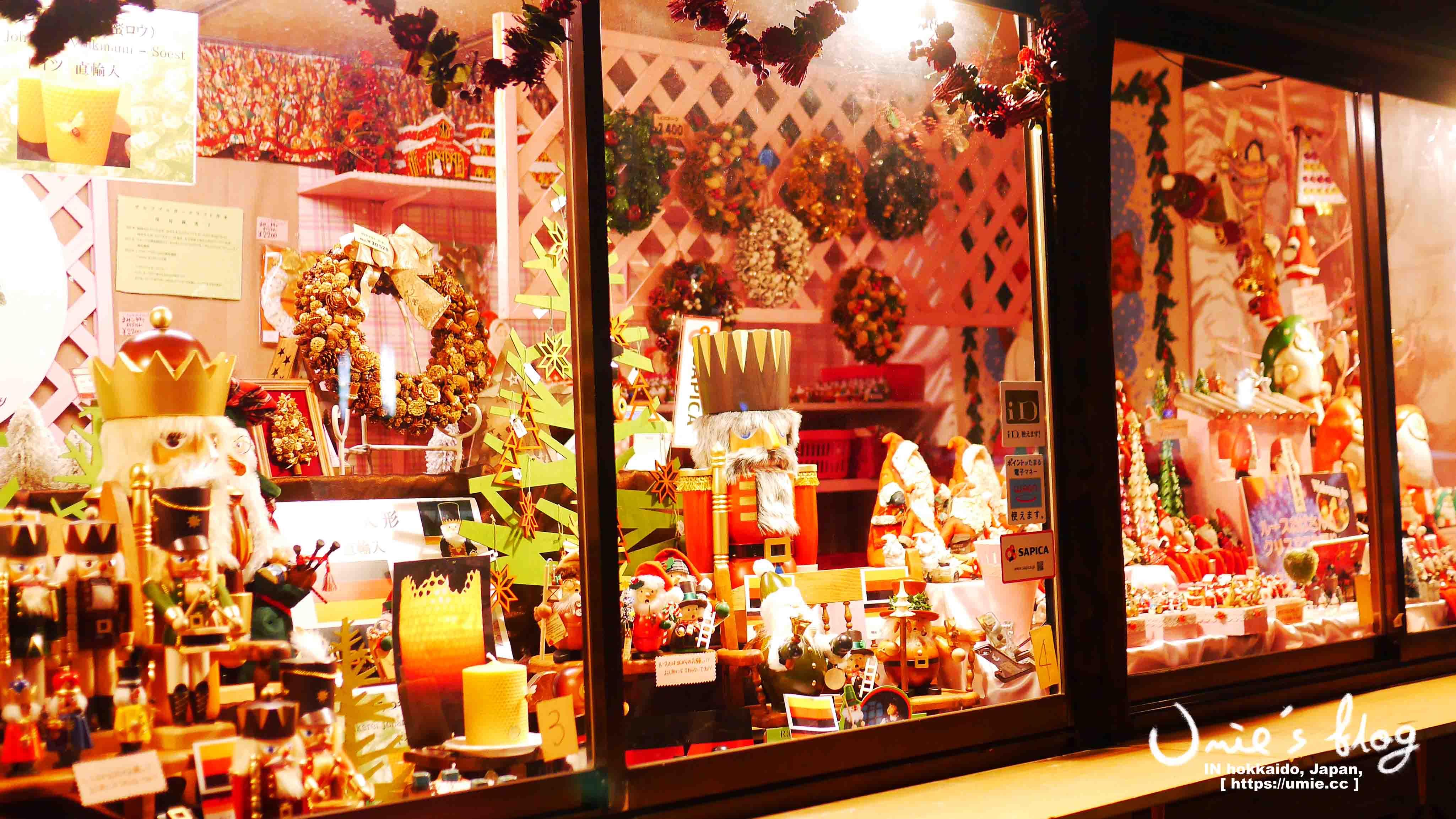 日本自助旅行必看-北海道札幌必吃!達摩成吉思汗燒肉(烤羊肉)|狸小路大採購|大通公園