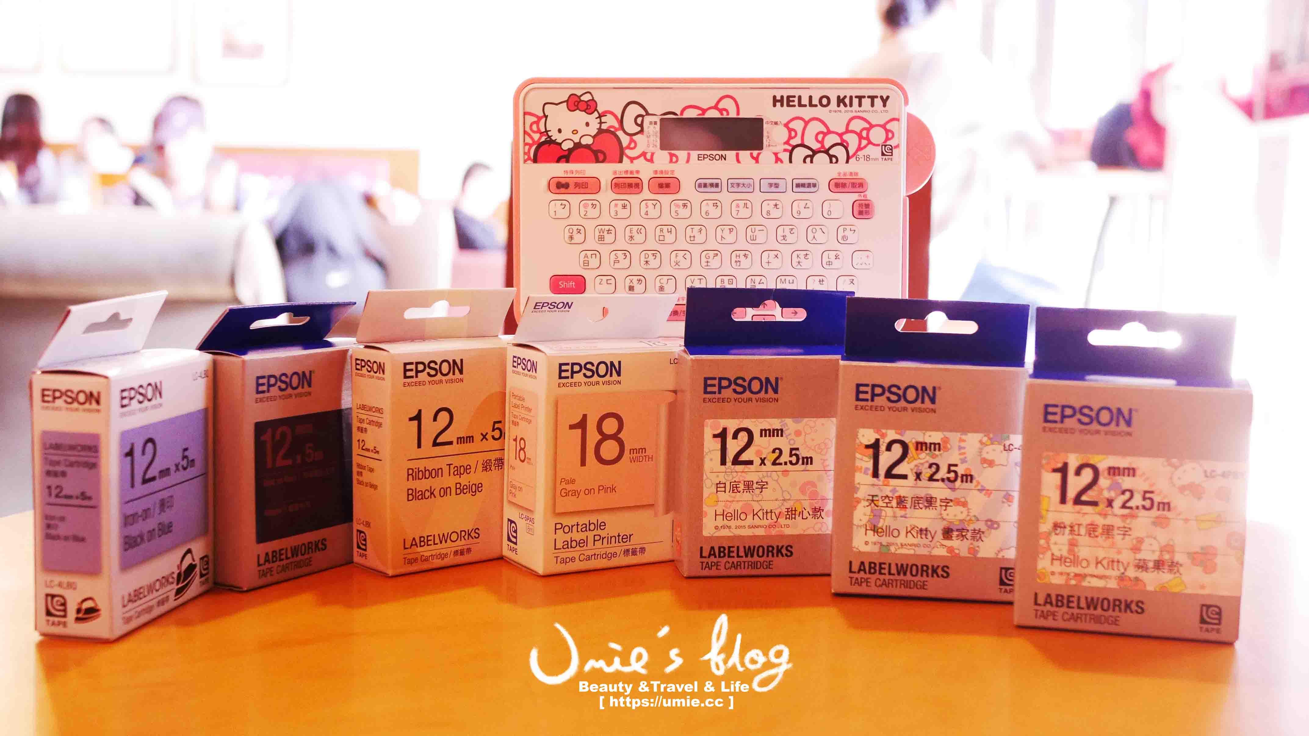 Xmas 禮物推薦!EPSON- Hello Kitty 限定版標籤機!可愛又實用 :D 實體應用篇!