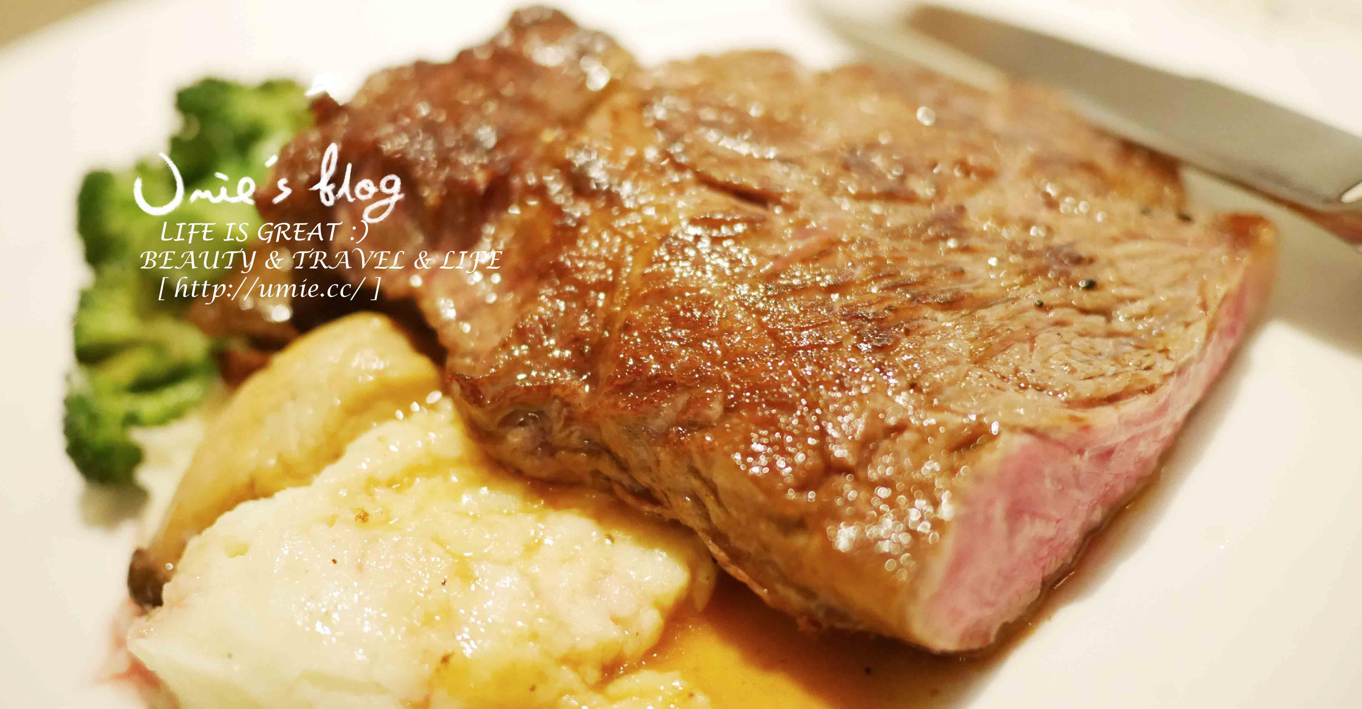 台北大安區約會餐廳推薦必吃(東區-捷運忠孝復興站-安和路一段)-熟成牛排,雅室牛排 Steak Inn!龍蝦必點 :D