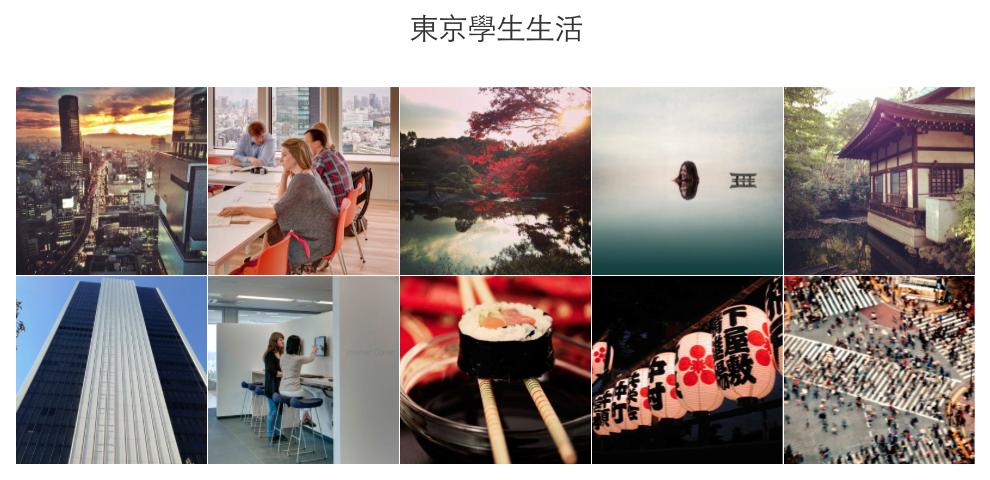 EF(EF Education First) 日本打工遊學代辦|日本語言學校推薦!不管幾歲都可以擁有出國留學的夢想 :)