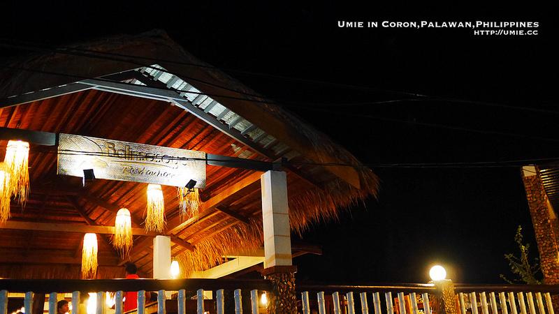 20150611 Day3 coron/palawan/philippines/gateway hotel/diving/菲律賓/科隆/巴拉望/格威酒店/DIVING/浮潛/跳島/盧松砲艦濃沈船/帕斯島/珊瑚花園/東沈船/露天海水溫泉/布隆格沙灘/香蕉島/馬卡布加島