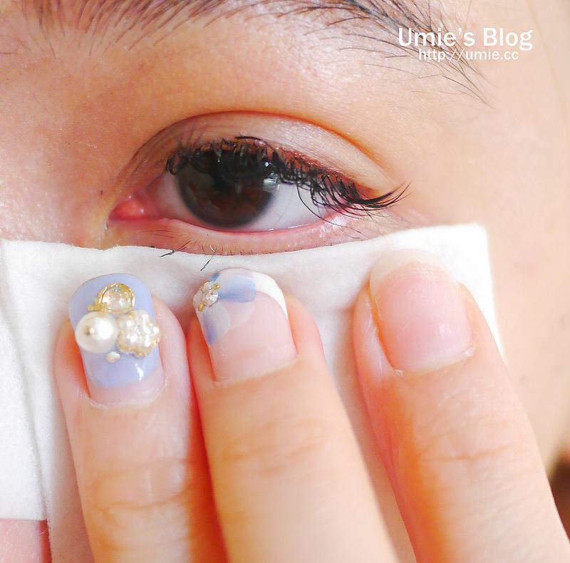 20150901 starsuki eep facial cleanser/零負擔純淨潔顏露/卸妝露/卸妝油/卸妝乳/卸妝/保養/粉刺/umie