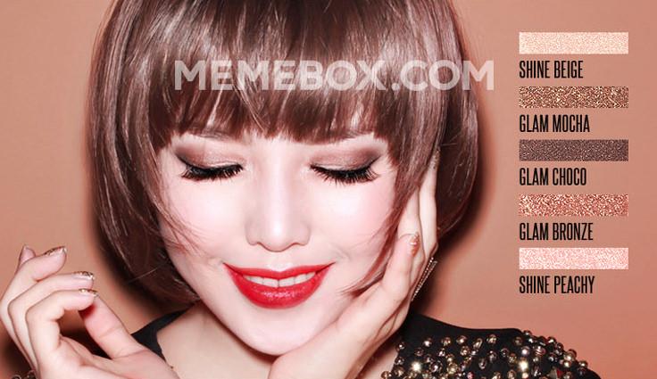 韓國 MEMEBOX~ PONY閃耀魅彩8色眼影盤-GLAM