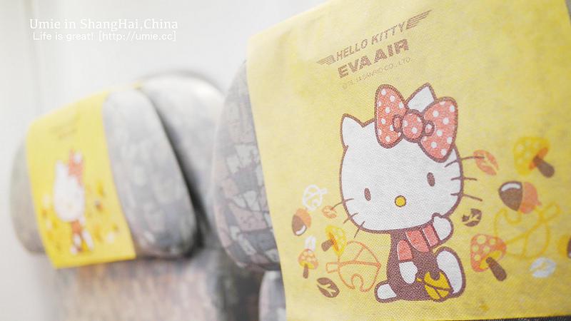 長榮航空菁英艙 | The Garden花園貴賓休息室 | Hello Kitty環球機 | 台北-上海飛行體驗 :)