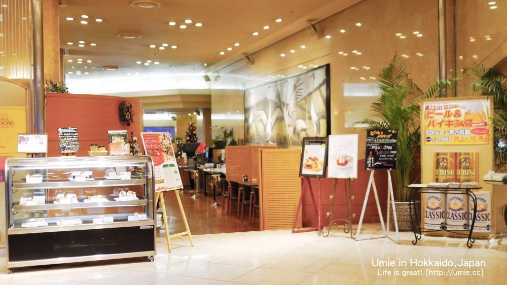 日本北海道-札幌市飯店住宿推薦 New Otani Inn 新大谷飯店,近札幌 JR 車站|百貨公司|大通公園|時計台