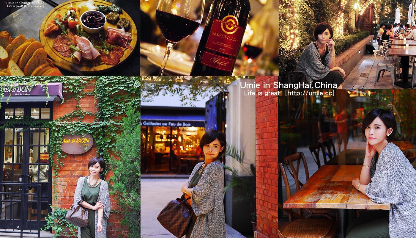 上海必去景點-徐家匯區|昔日法租界-美麗優雅的武康庭| Coffee Tree 餐點推薦